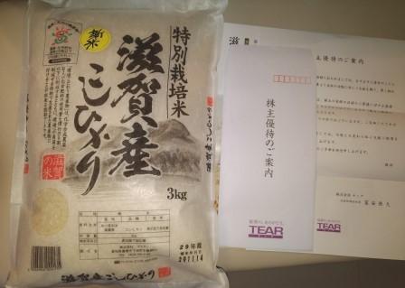 f:id:yurutto:20171122171046j:plain