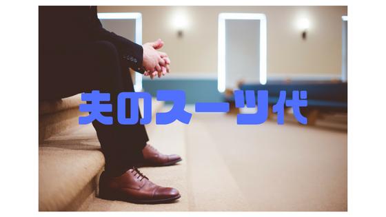 f:id:yurutto:20171205153559p:plain