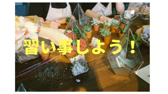 f:id:yurutto:20180419122202p:plain