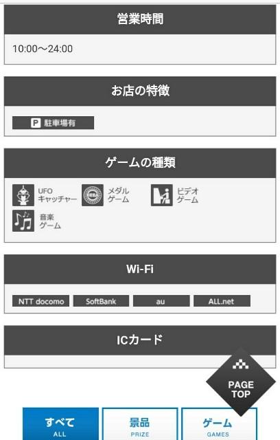 f:id:yurutto:20180702114616j:image