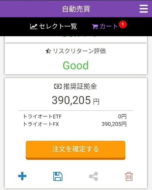 f:id:yurutto:20180817155305j:image