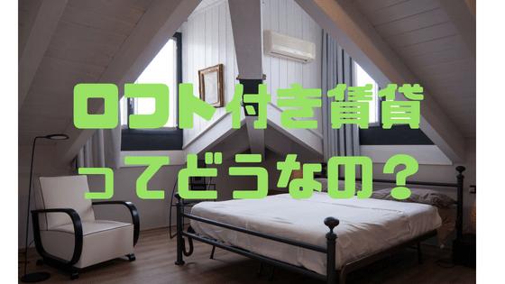 f:id:yurutto:20180820103801p:plain