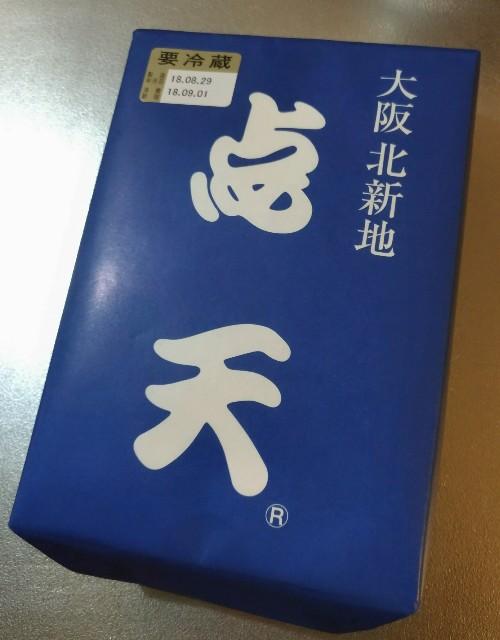 f:id:yurutto:20180831124126j:image