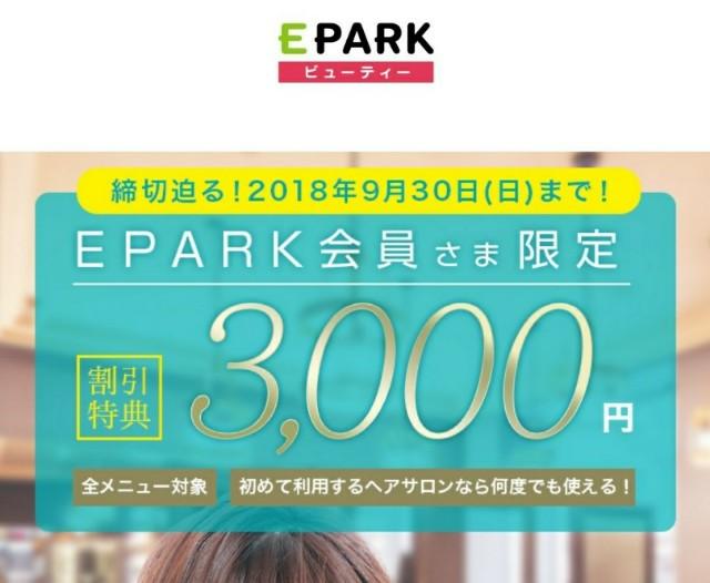 f:id:yurutto:20180920092335j:image