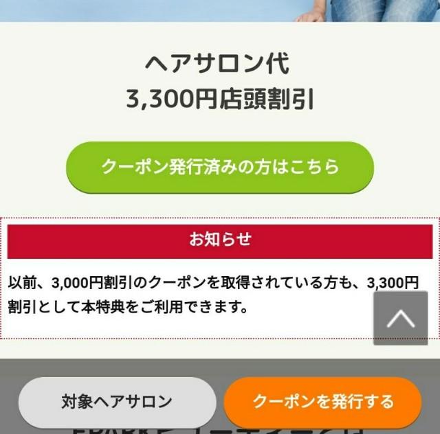 f:id:yurutto:20180920092346j:image