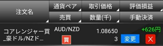 f:id:yurutto:20180926125117j:image