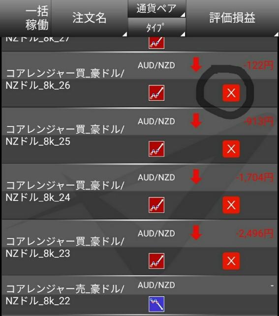 f:id:yurutto:20180926125130j:image
