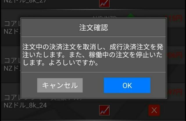 f:id:yurutto:20180926125144j:image