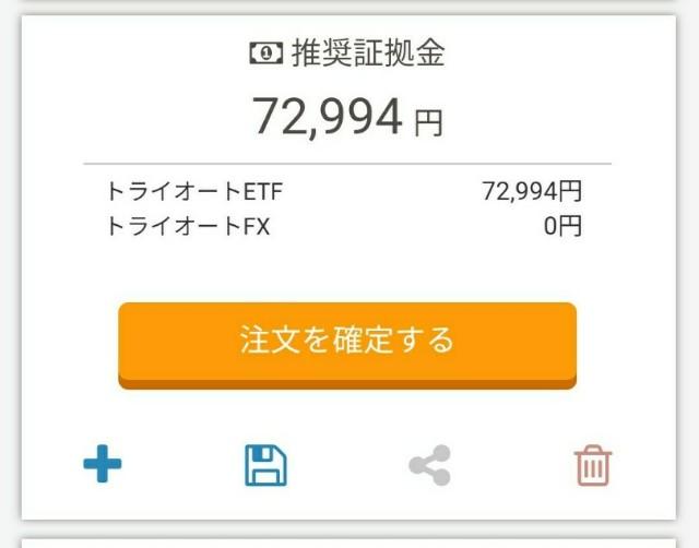 f:id:yurutto:20180927184648j:image