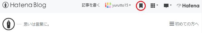 f:id:yurutto15:20200509120523p:plain