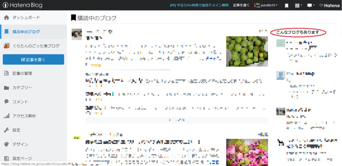 f:id:yurutto15:20200509120652p:plain