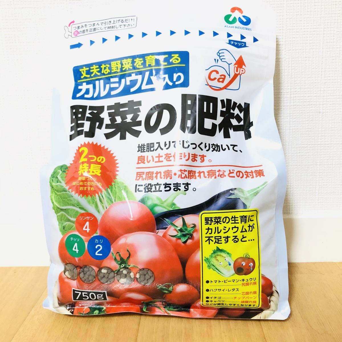 f:id:yurutto15:20200630224706j:plain