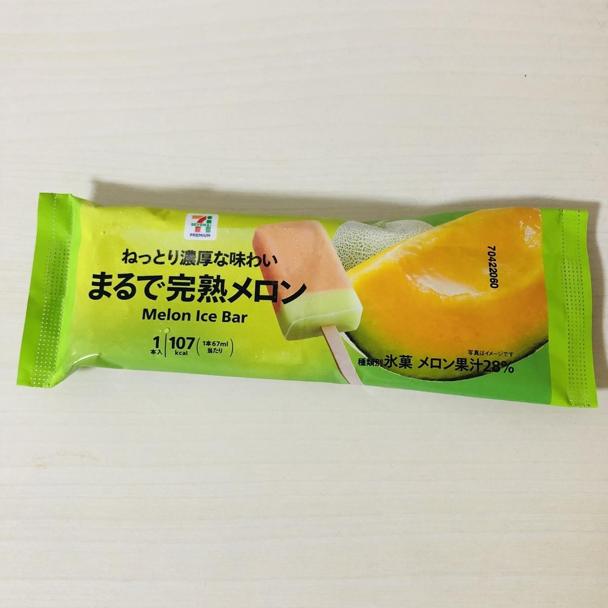 f:id:yurutto15:20200719161624j:plain