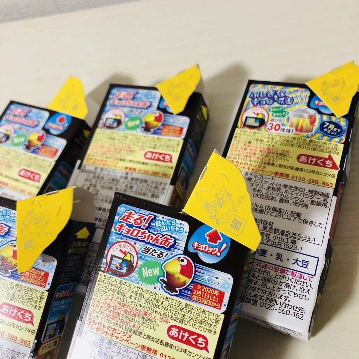 f:id:yurutto15:20200723135346j:plain
