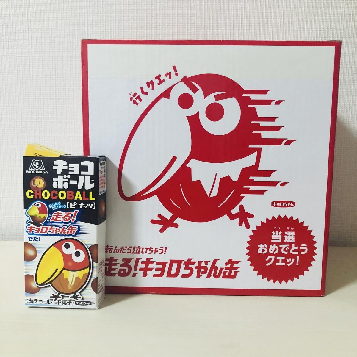 f:id:yurutto15:20200726221245j:plain