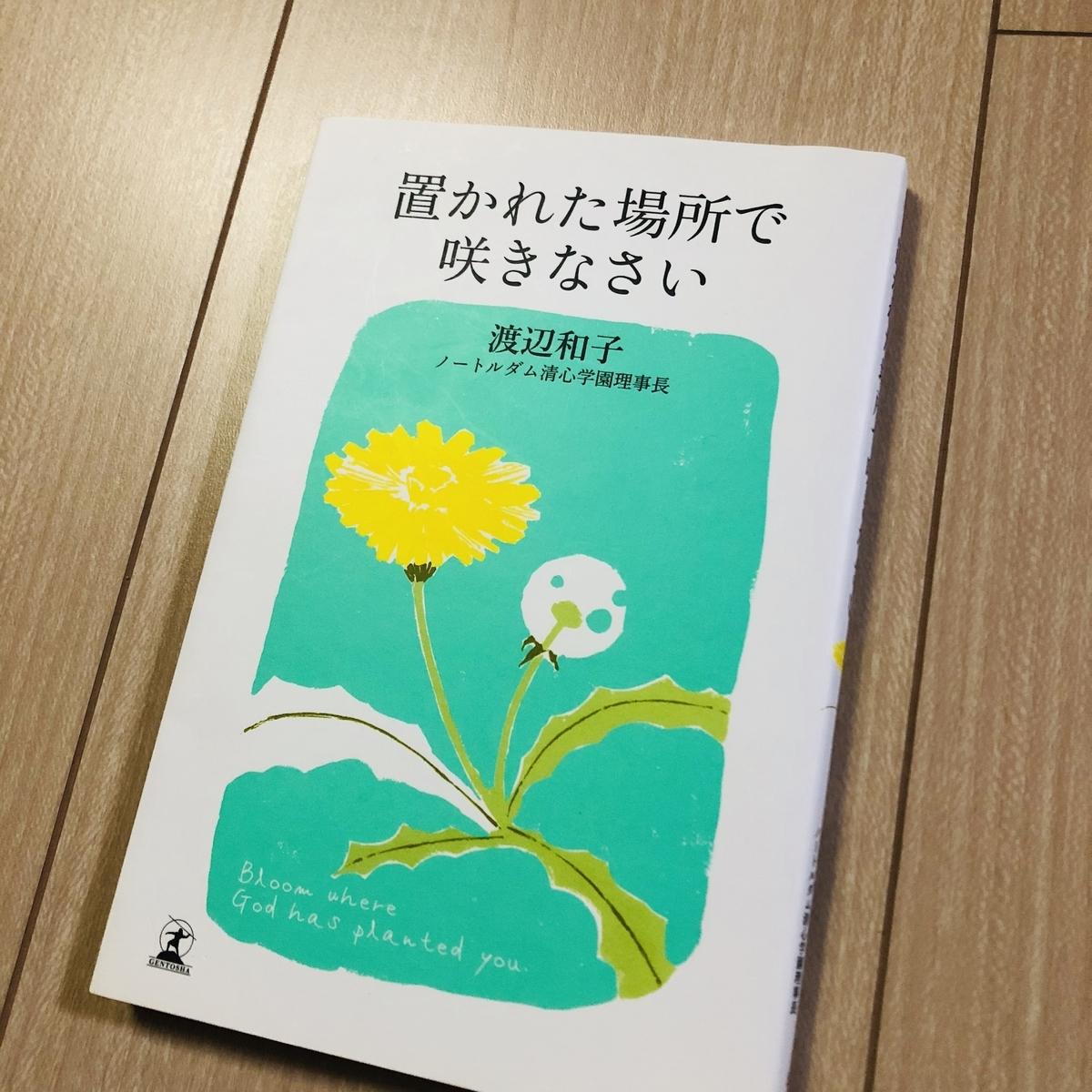 f:id:yurutto15:20200817215719j:plain