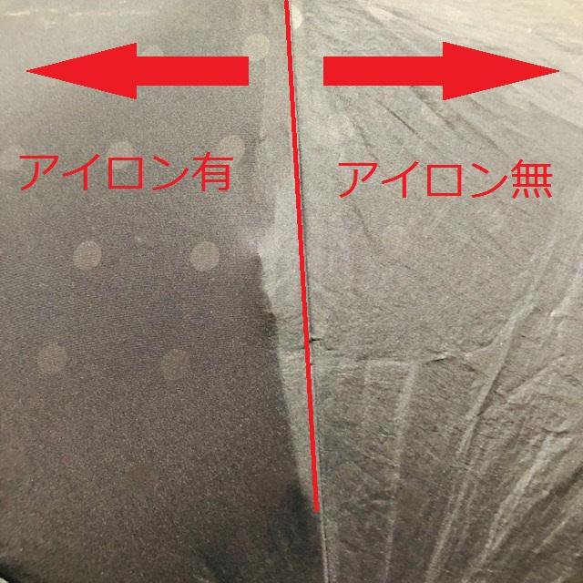f:id:yurutto15:20200830175010j:plain
