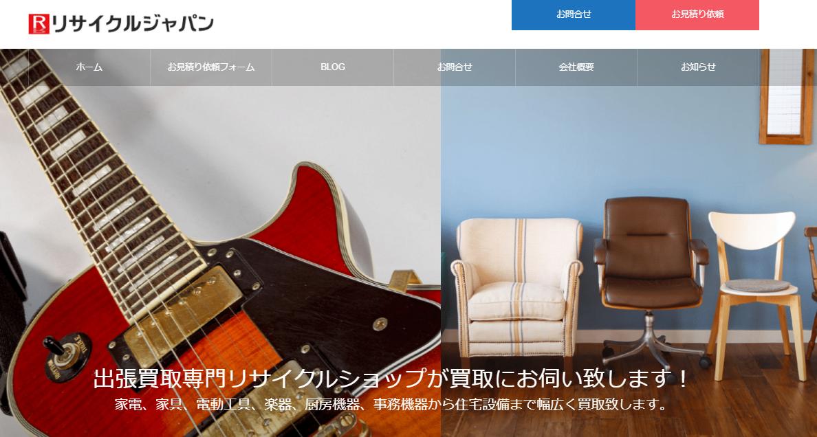 f:id:yurutto15:20200908225413p:plain