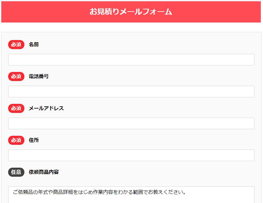 f:id:yurutto15:20200908225443p:plain