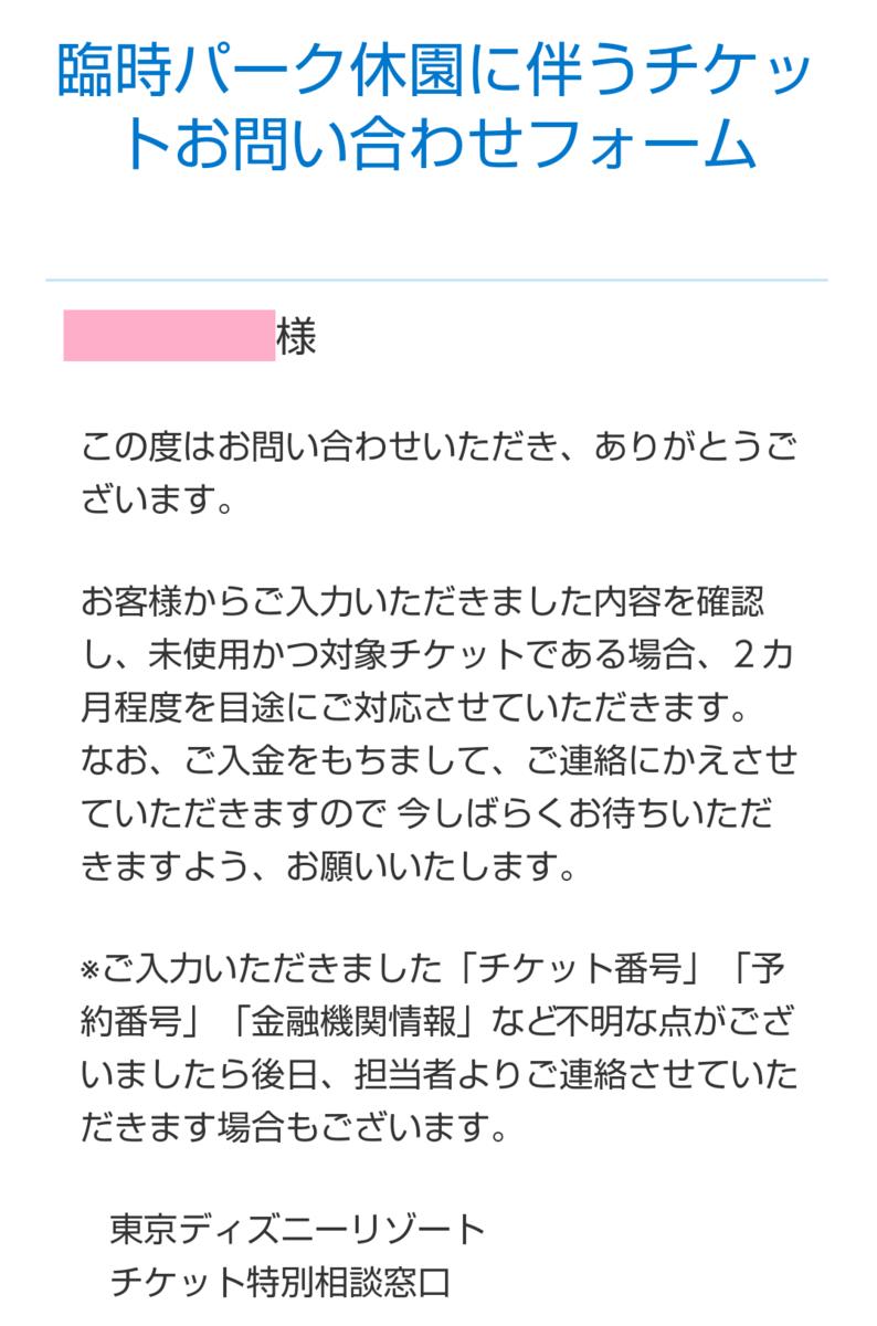 f:id:yurutto15:20201011142338p:plain