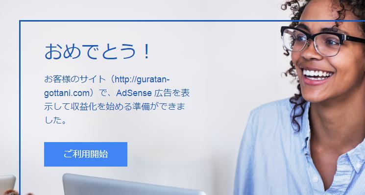 f:id:yurutto15:20201025223731p:plain