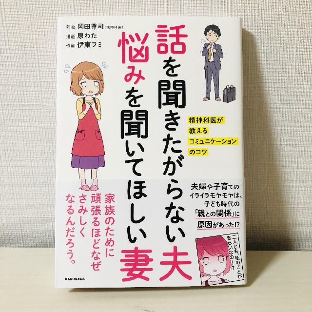 f:id:yurutto15:20210113141334j:image