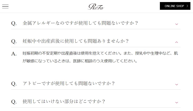 f:id:yurutto15:20210714151511p:plain