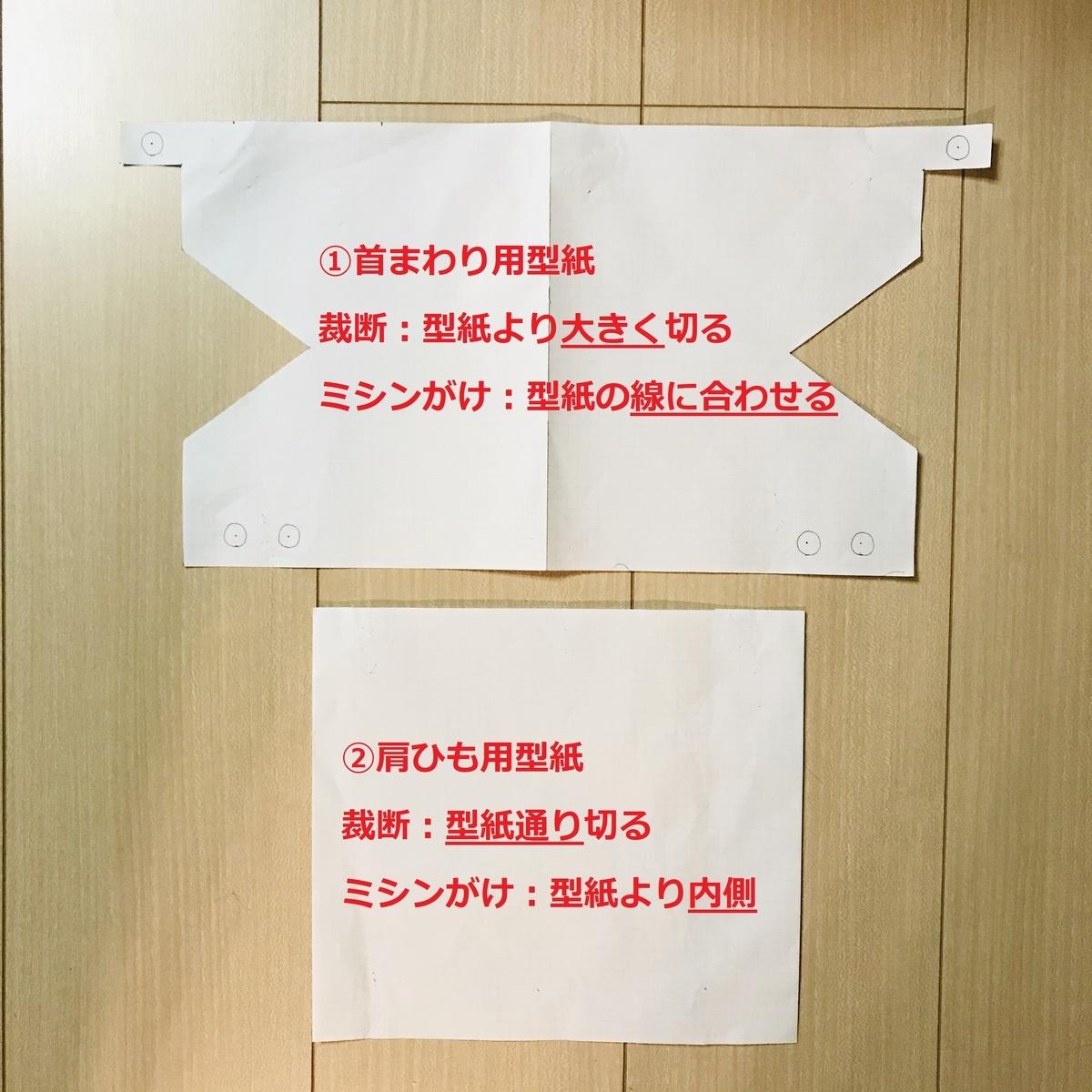 f:id:yurutto15:20210907171522j:plain
