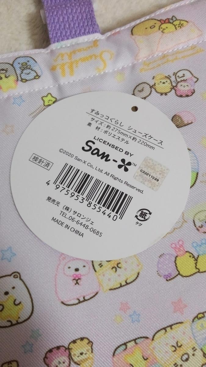 f:id:yuruttoo:20210205224814j:plain