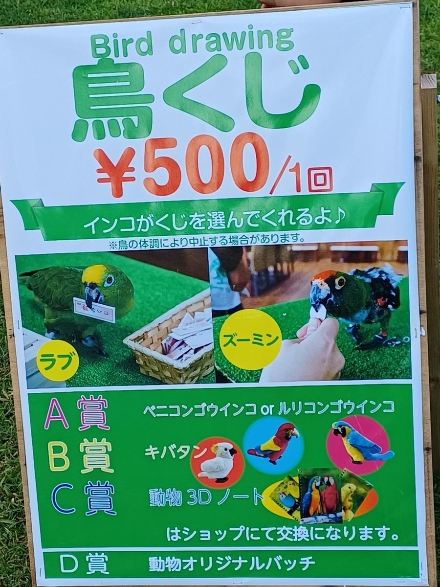 f:id:yuruttoo:20210823220953j:plain