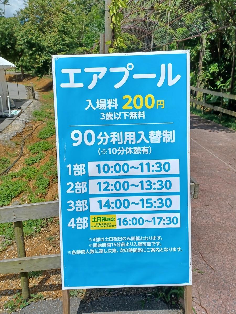f:id:yuruttoo:20210825173128j:plain