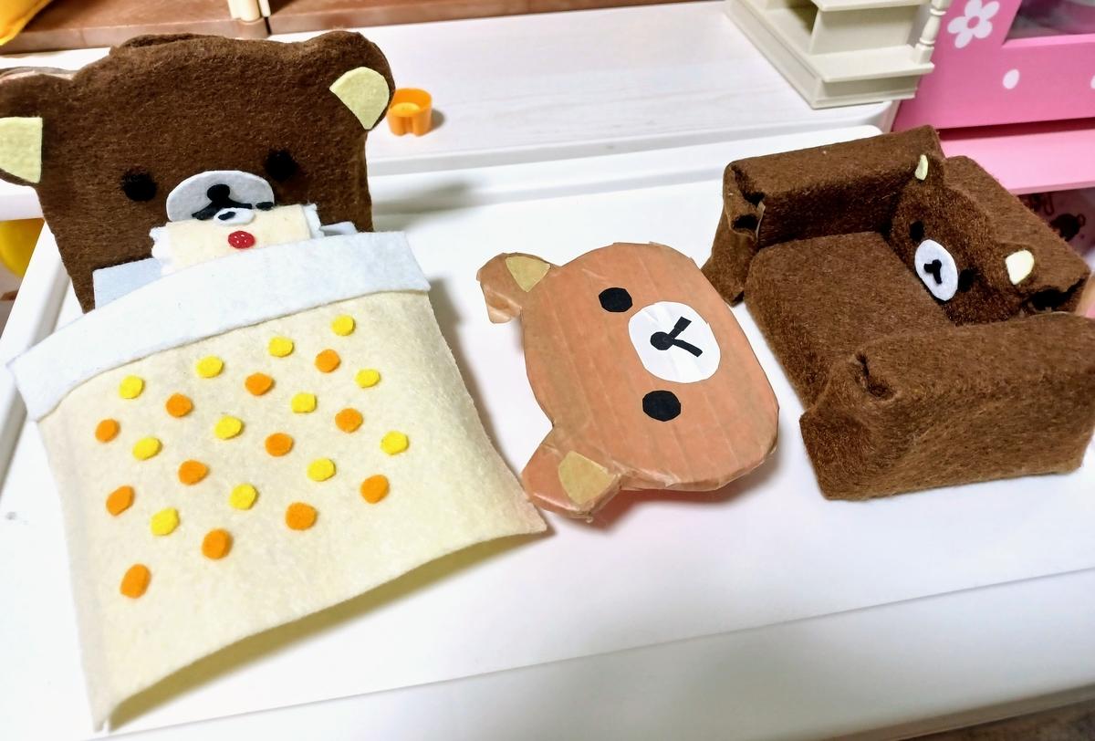 f:id:yuruttoo:20210918215627j:plain