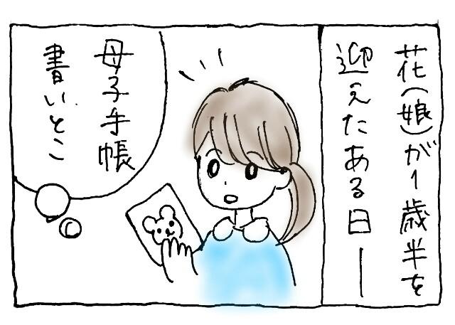 f:id:yuruyakanasakamichi:20170612145040j:image