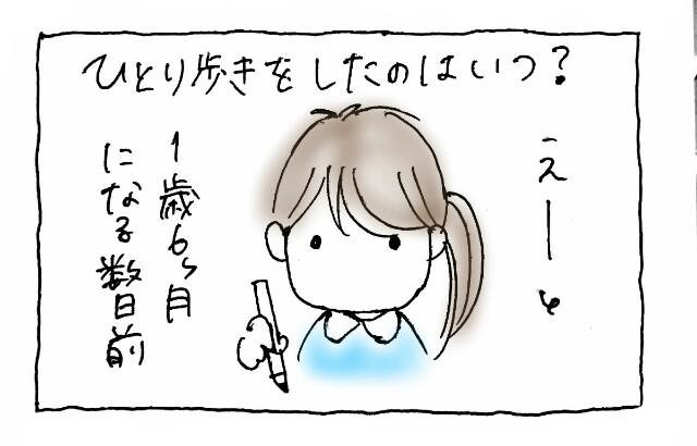 f:id:yuruyakanasakamichi:20170612145053j:image