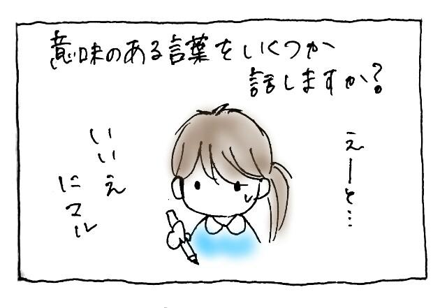 f:id:yuruyakanasakamichi:20170612145106j:image