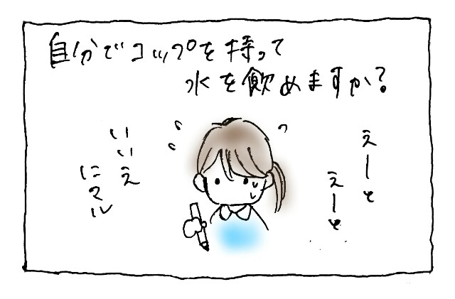 f:id:yuruyakanasakamichi:20170612145122j:image