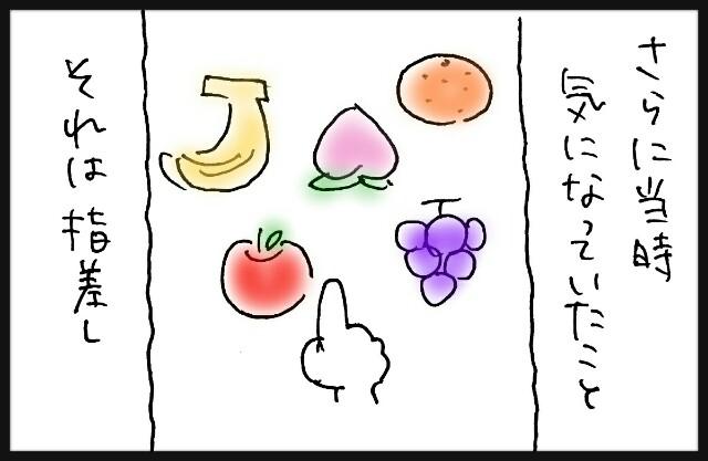 f:id:yuruyakanasakamichi:20170613181143j:image