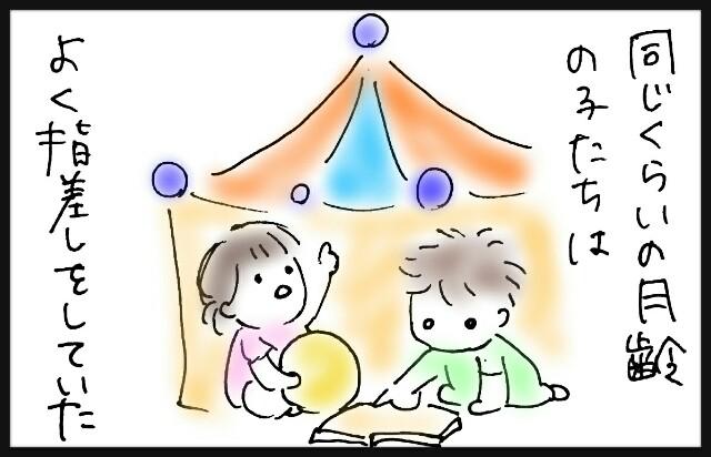 f:id:yuruyakanasakamichi:20170613181159j:image
