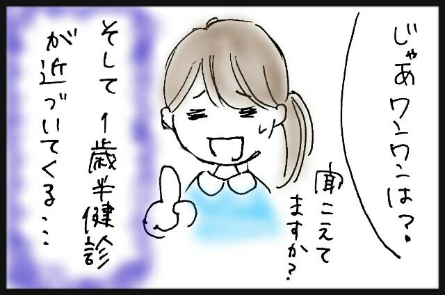 f:id:yuruyakanasakamichi:20170613181234j:image