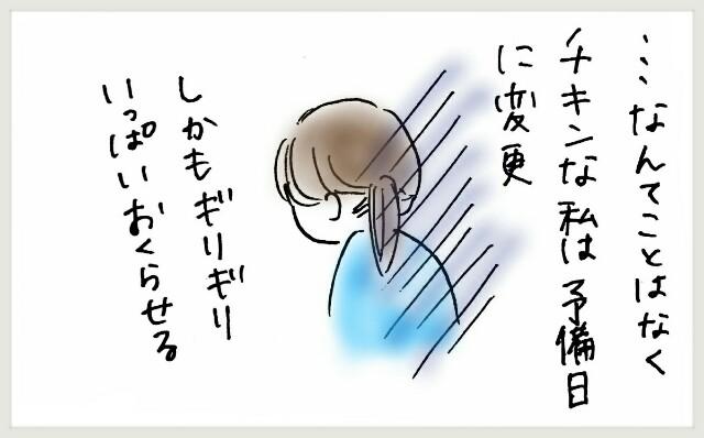 f:id:yuruyakanasakamichi:20170614160151j:image