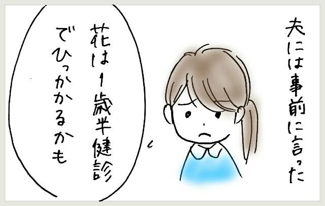 f:id:yuruyakanasakamichi:20170614160208j:image