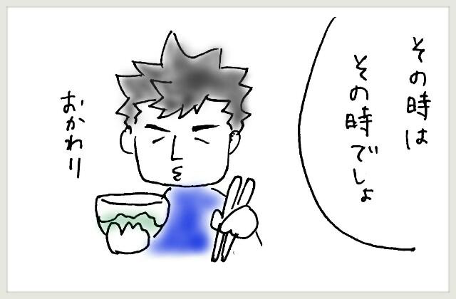 f:id:yuruyakanasakamichi:20170614160227j:image