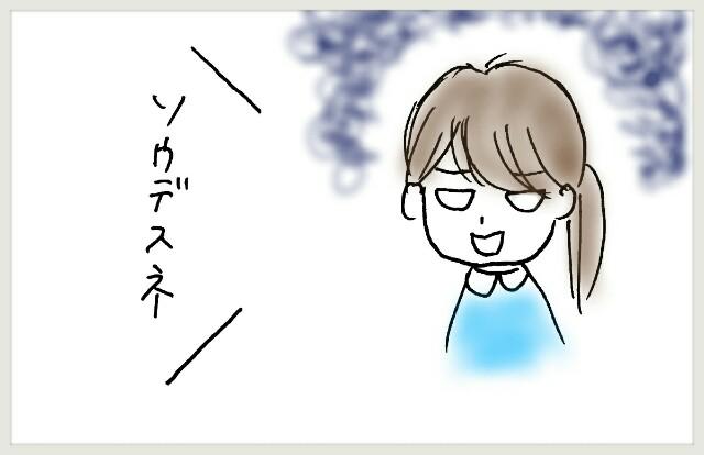 f:id:yuruyakanasakamichi:20170614160240j:image
