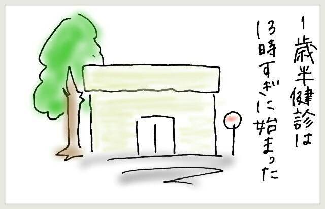 f:id:yuruyakanasakamichi:20170614160452j:image