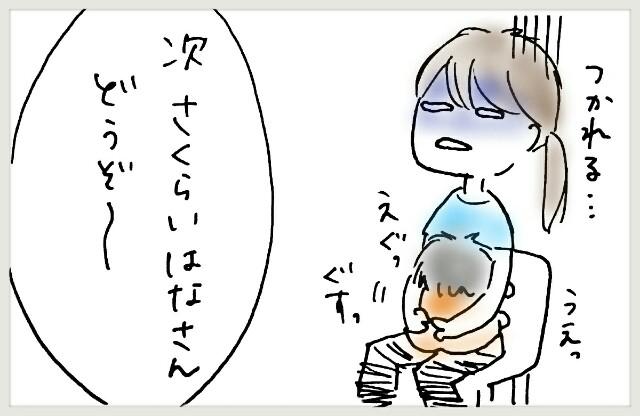 f:id:yuruyakanasakamichi:20170614160632j:image