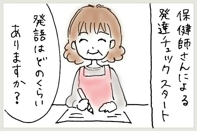 f:id:yuruyakanasakamichi:20170615160813j:image