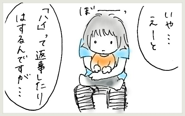 f:id:yuruyakanasakamichi:20170615160824j:image