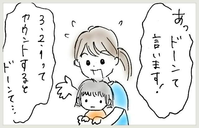 f:id:yuruyakanasakamichi:20170615160852j:image