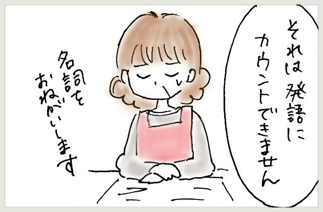 f:id:yuruyakanasakamichi:20170615160904j:image