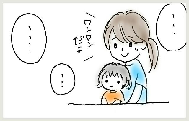 f:id:yuruyakanasakamichi:20170617092825j:image